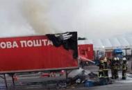 """""""Новая Почта"""", сгорела часть посылок"""