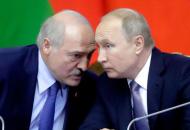 ВладимирПутини Александр Лукашенко