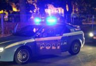 В Италии нашли тело украинки, которая работала в стране более 20 лет