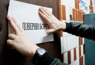 В Украине впервые оштрафовали коллекторов