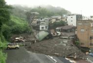 Япония, непогода