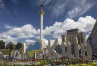 Киев отмечает 1539-летие
