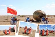 "Экипажкорабля ""Шэньчжоу-12"" вернулся на Землю"