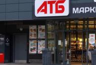 Сеть супермаркетов АТБ объявила о повышении цен