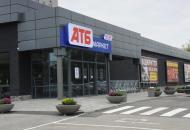 АТБ запускает собственную платежную карточку