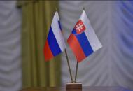 Словакия, Россия