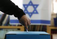 В Израиле2 июня состоятся выборы президента