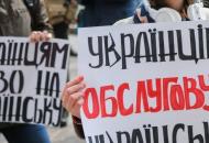 В Лисичанске бизнесу пора готовиться к переходу наукраинскийязык