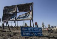 Луганскую и Донецкую областивнесли в список самых опасных в мире мест для туристов