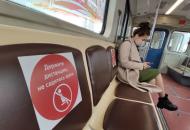 В Украине ужесточили правила пассажирских перевозок / Иллюстративное фото. Открытый источник