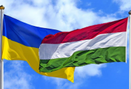 Венгрия, Украина