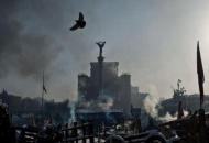 Годовщина расстрелов на Майдане