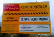 """капремонт """"Пролетарского"""" моста"""