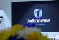 """Зеленский подписал закон о реформе ГК """"Укроборонпром"""""""