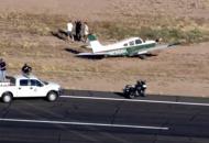 США, авиакатастрофа