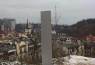 Загадочные монолиты появились в Киеве и Полтаве