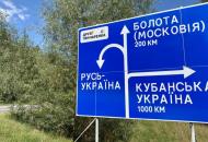 В Украине установили дорожный знак