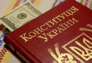 Украина поднялась в мировом рейтинге восприятия коррупции