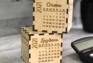 Как в Северодонецке будут работать амбулатории в новогодние праздники