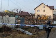 полиция установила личность погибшего во время взрыва в Боярке