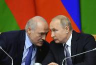 Президенты России и Беларуси