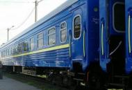 Укрзализныця возобновила продажу билетов на Прикарпатье
