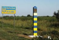 защита государственной границы