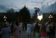 В Северодонецке открыли арт-объект
