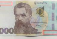 По Лисичанску и Северодонецку гуляют фальшивые деньги