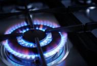 Новые тарифы на распределение газа