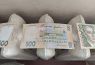 Лисичанск, тарифы