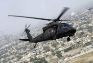 США, крушение вертолета
