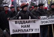 перед шахтерами уже погашено 654 млн грн долга