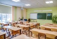 В Северодонецкеотменены занятияв школах