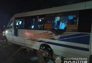 Обстрел автобуса под Харьковом