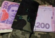 Зарплату военнымвУкраине могут поднять