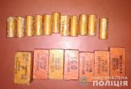 Днепропетровская, боеприпасы, оружие