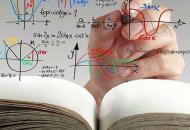 В Украине с 2021 года ВНО по математике станет обязательным ибудет иметь 2 уровня сложности