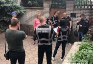 торговля людьми, Запорожская