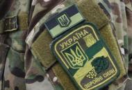ВСУ, смерть солдата