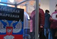 выборы в ОРДЛО