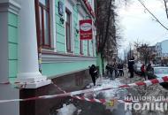 Харьков, лед, травма