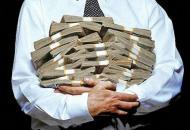 зарплаты чиновникам