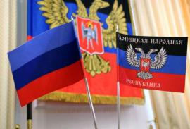Россия, Украина, Донбасс