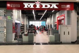 Взуття українського бренду «Міда»