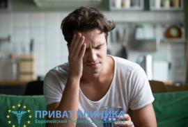 лечение алкоголизма в киеве в условиях стационара