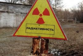 В Украине есть второй Чернобыль