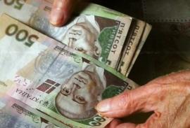 накопительная пенсия украина