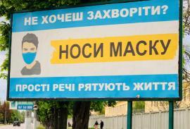 """Часть Луганщины попала в """"желтую"""" зону карантина"""