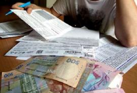 """ВУкраине введут новый формат платежки за""""коммуналку"""""""